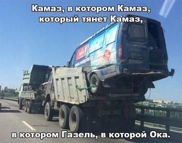 http://sf.uploads.ru/t/t5Q9N.jpg