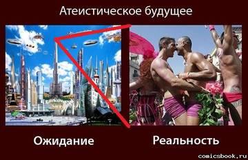http://sf.uploads.ru/t/t62Cc.jpg