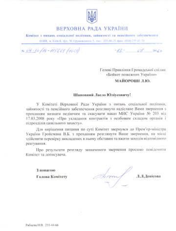 http://sf.uploads.ru/t/tKGwa.jpg