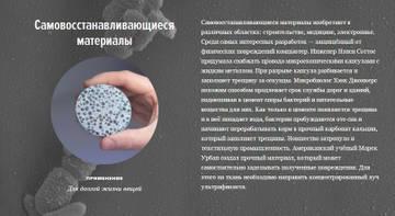http://sf.uploads.ru/t/tSpC1.jpg