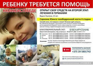 http://sf.uploads.ru/t/tZA2m.jpg