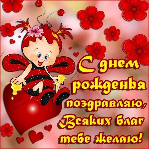 http://sf.uploads.ru/t/tvLbm.jpg
