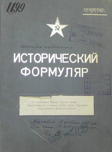 http://sf.uploads.ru/t/tw31I.jpg