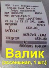 http://sf.uploads.ru/t/u29EP.jpg