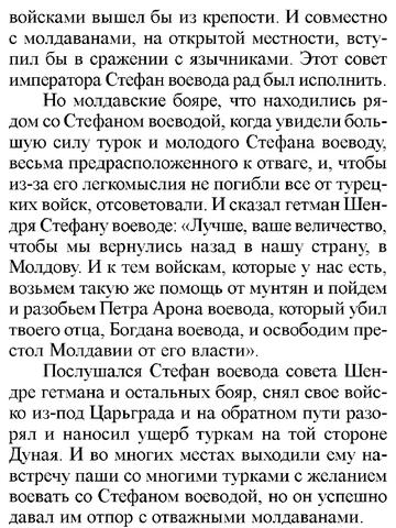 http://sf.uploads.ru/t/uClKv.png
