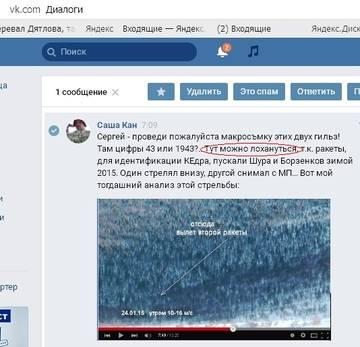 http://sf.uploads.ru/t/uIO4r.jpg