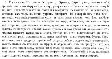 http://sf.uploads.ru/t/uIyQt.jpg