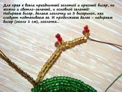 http://sf.uploads.ru/t/uNpMF.jpg