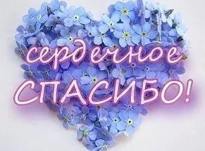 http://sf.uploads.ru/t/ud853.jpg