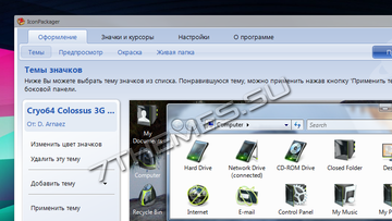 http://sf.uploads.ru/t/ueRkz.png