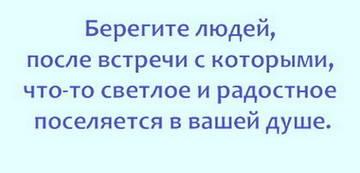 http://sf.uploads.ru/t/uht9T.jpg