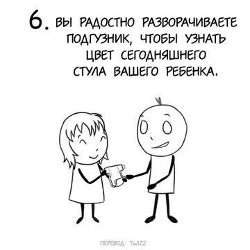 http://sf.uploads.ru/t/uiyDQ.jpg