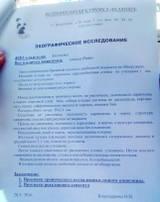 http://sf.uploads.ru/t/v1XYn.jpg