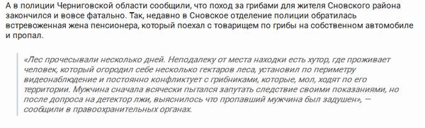 http://sf.uploads.ru/t/v2ewh.png