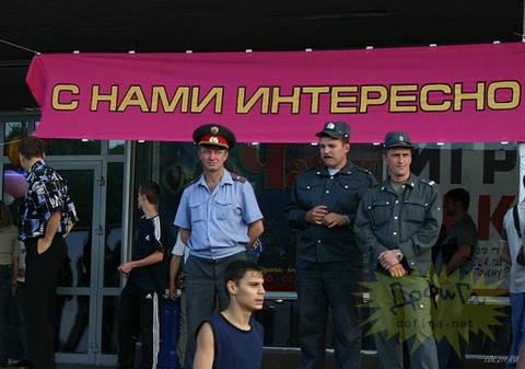 http://sf.uploads.ru/t/v38eS.jpg