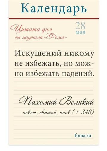 http://sf.uploads.ru/t/v4GjD.jpg