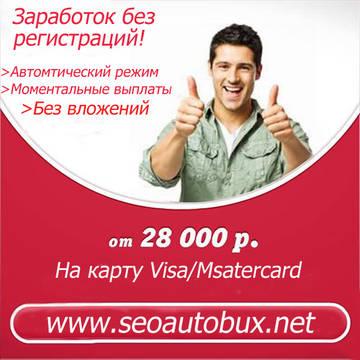 http://sf.uploads.ru/t/vGWmo.jpg