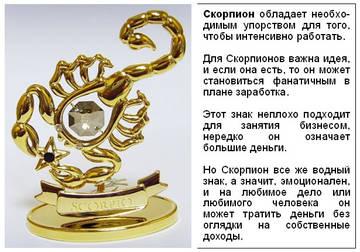 http://sf.uploads.ru/t/vITko.jpg