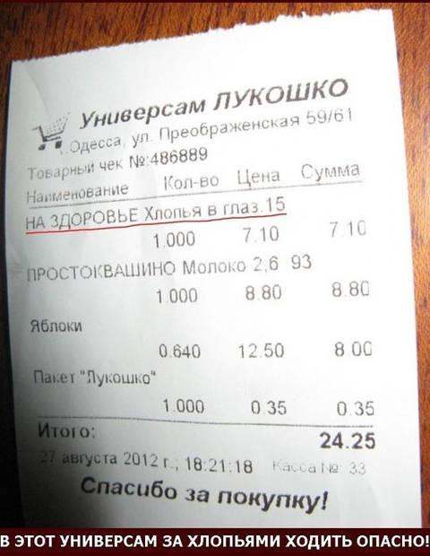 http://sf.uploads.ru/t/vQM8d.jpg