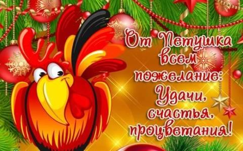http://sf.uploads.ru/t/vQk4P.jpg