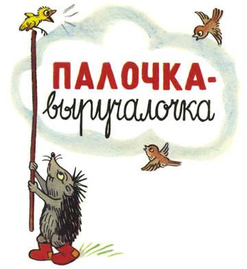 Описание: http://sf.uploads.ru/t/vZpxi.jpg