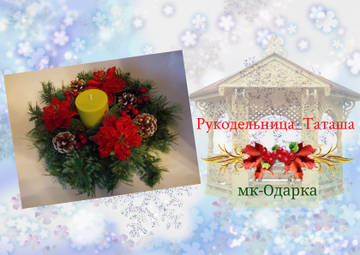 http://sf.uploads.ru/t/vbumD.jpg