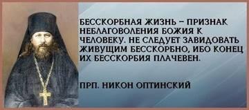 http://sf.uploads.ru/t/vg1Nc.jpg