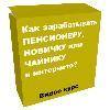 http://sf.uploads.ru/t/vjotQ.png