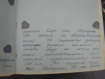 http://sf.uploads.ru/t/vwVA3.jpg