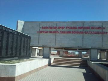 http://sf.uploads.ru/t/wCIxs.jpg