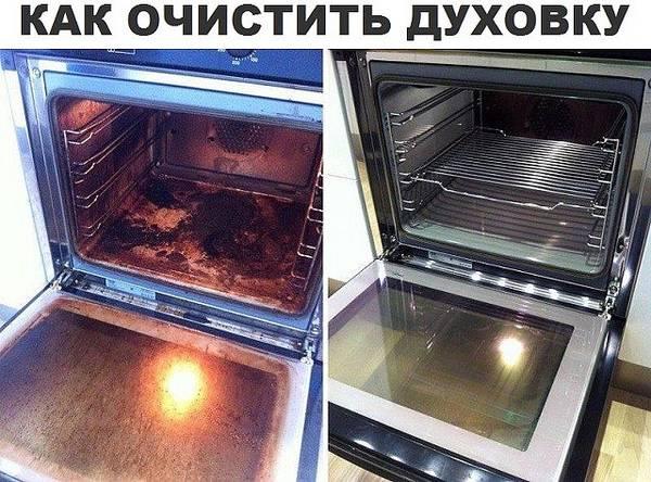 http://sf.uploads.ru/t/wOhCK.jpg