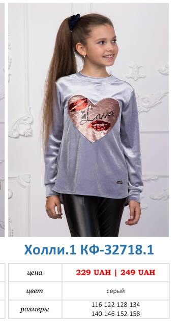 http://sf.uploads.ru/t/wTAVX.jpg