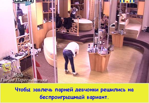 http://sf.uploads.ru/t/wU1lk.jpg