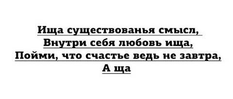 http://sf.uploads.ru/t/wUT7Z.jpg