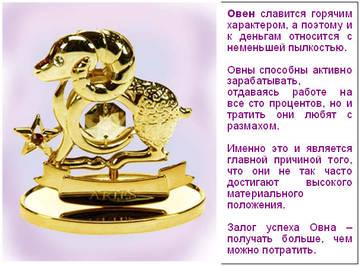 http://sf.uploads.ru/t/wkznr.jpg