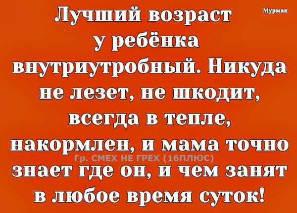 http://sf.uploads.ru/t/wl4oS.jpg