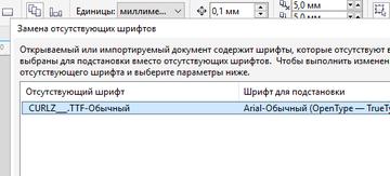 http://sf.uploads.ru/t/wvNEm.png