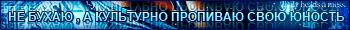 http://sf.uploads.ru/t/wxmj6.jpg
