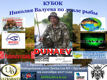 http://sf.uploads.ru/t/x1hC2.jpg
