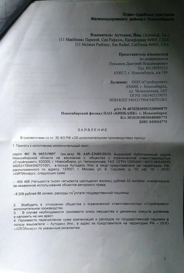 http://sf.uploads.ru/t/x5MoJ.jpg