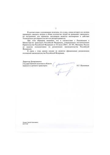 http://sf.uploads.ru/t/x5bKU.jpg