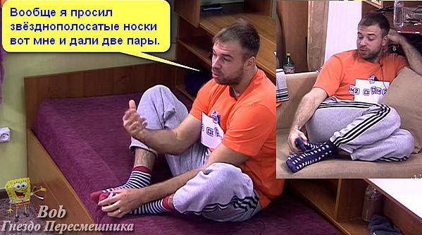 http://sf.uploads.ru/t/x7cAB.jpg