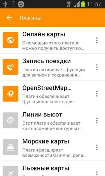 http://sf.uploads.ru/t/x9GnE.jpg
