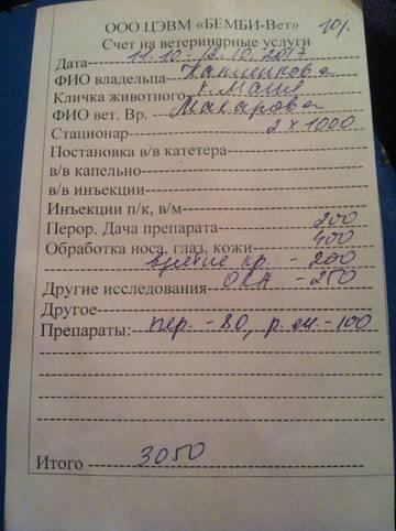 http://sf.uploads.ru/t/xFXe4.jpg