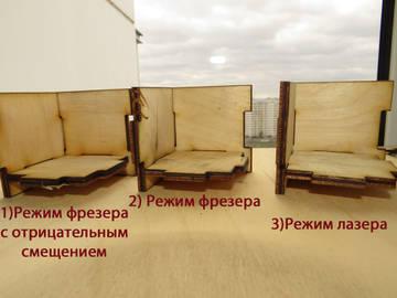 http://sf.uploads.ru/t/xIsL5.jpg
