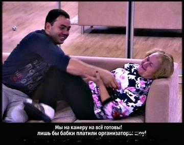 http://sf.uploads.ru/t/xNW3H.jpg