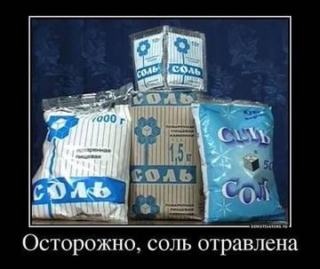 http://sf.uploads.ru/t/xwcXn.jpg