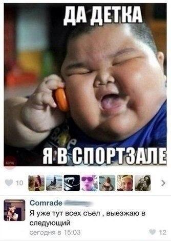 http://sf.uploads.ru/t/xzoMl.jpg