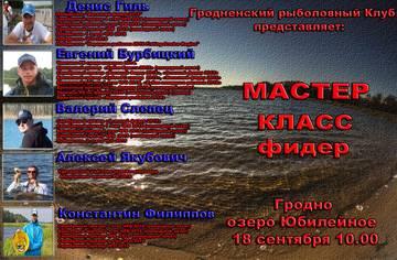 http://sf.uploads.ru/t/y61To.jpg