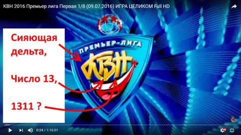 http://sf.uploads.ru/t/y641o.jpg